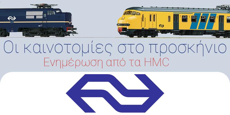 hmc-intro-banner