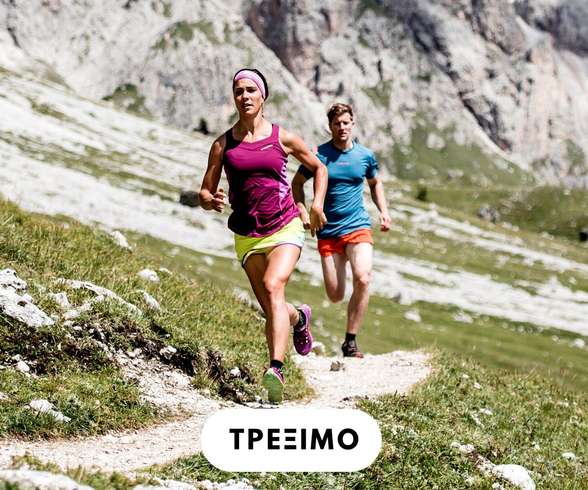 τρέξιμο, running, run, La Sportiva, trail running