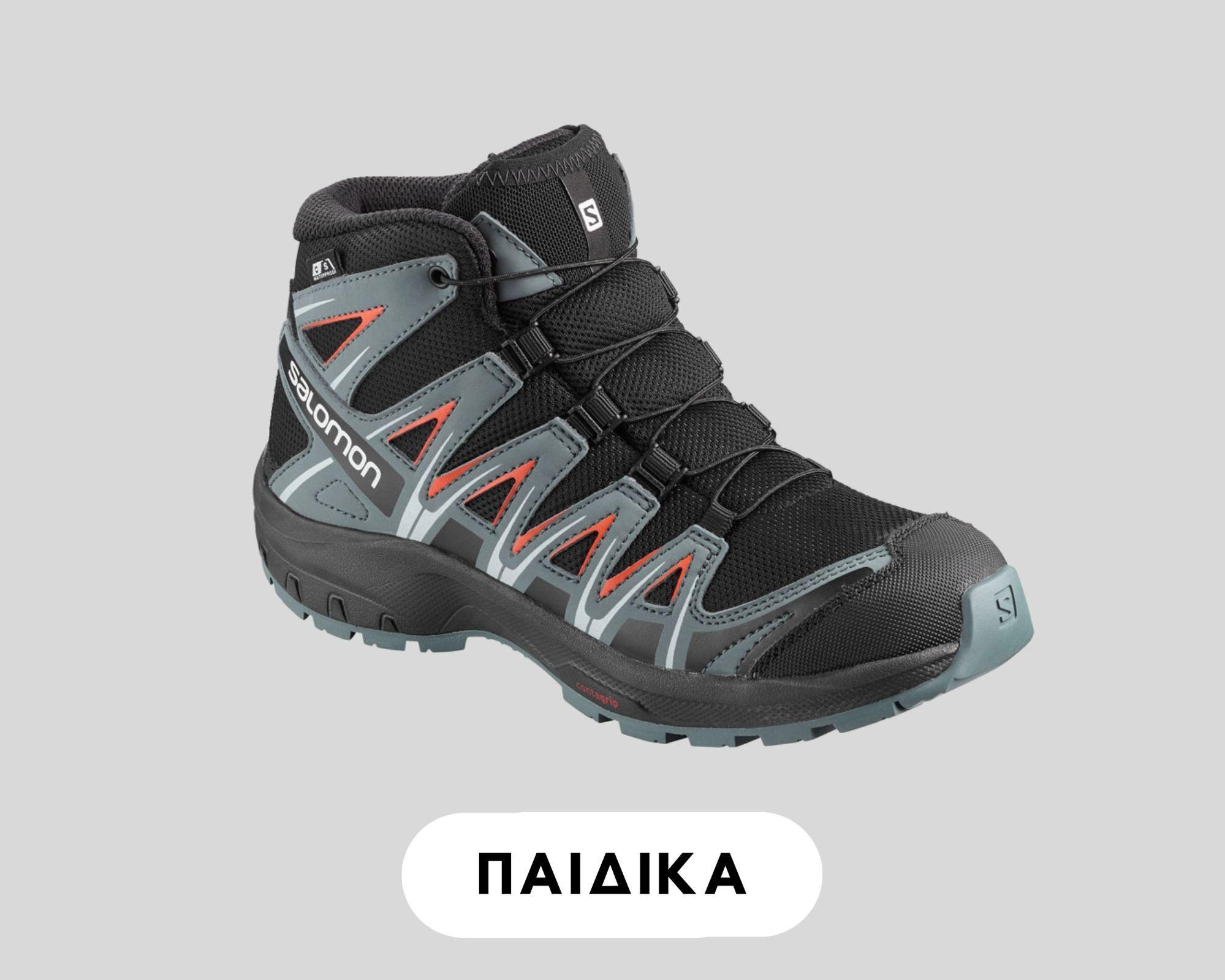 hiking, trekking, La Sportiva, παπούτσια