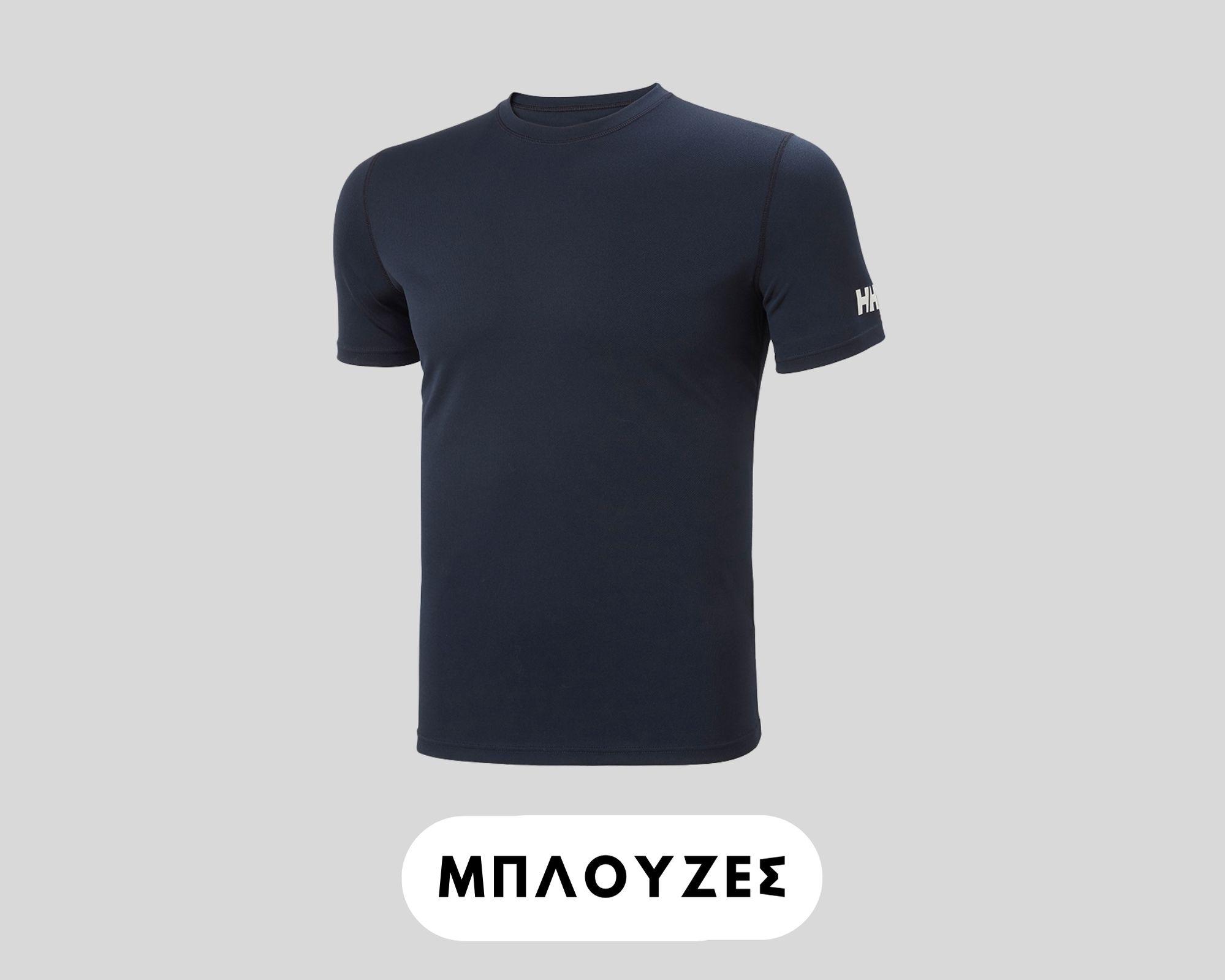 Dimitriadis Action Stores, t-shirts